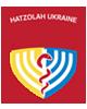 הצלה אוקראינה