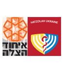 איחוד הצלה אוקראינה