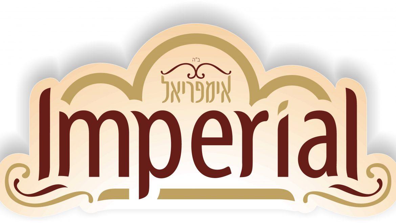 אומן – מלון אימפריאל