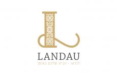 מלון לנדאו