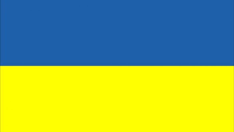 שגרירות אוקראינה בישראל