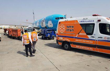 מתנדב באיחוד הצלה נפצע באומן הוטס לירושלים