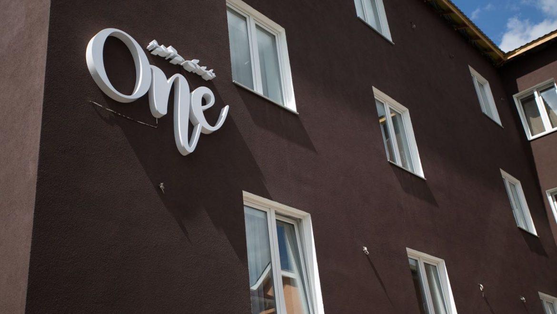 אומן – מלון ONE (וואן)