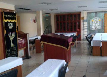 ז'יטומיר – בית כנסת