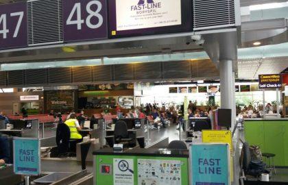 fast line מסלול מהיר בשדה התעופה בוריספול