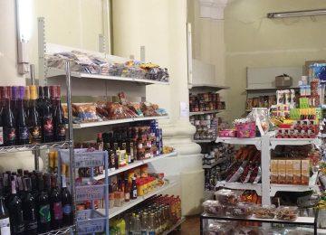 אודסה – חנות כשרה
