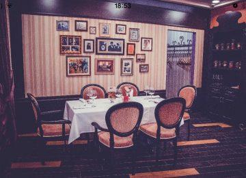 דנייפרופטרובסק – מסעדת מענדי׳ס