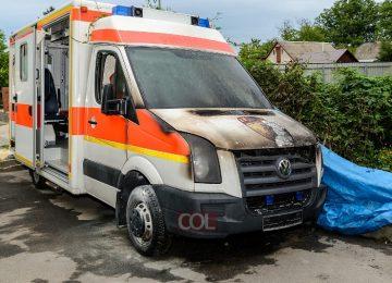 Амбуланс «Ацалы» был подожжен вандалами посреди ночи